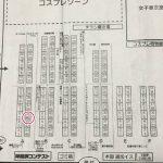 ハンドメイドクリエ福岡10に出店します